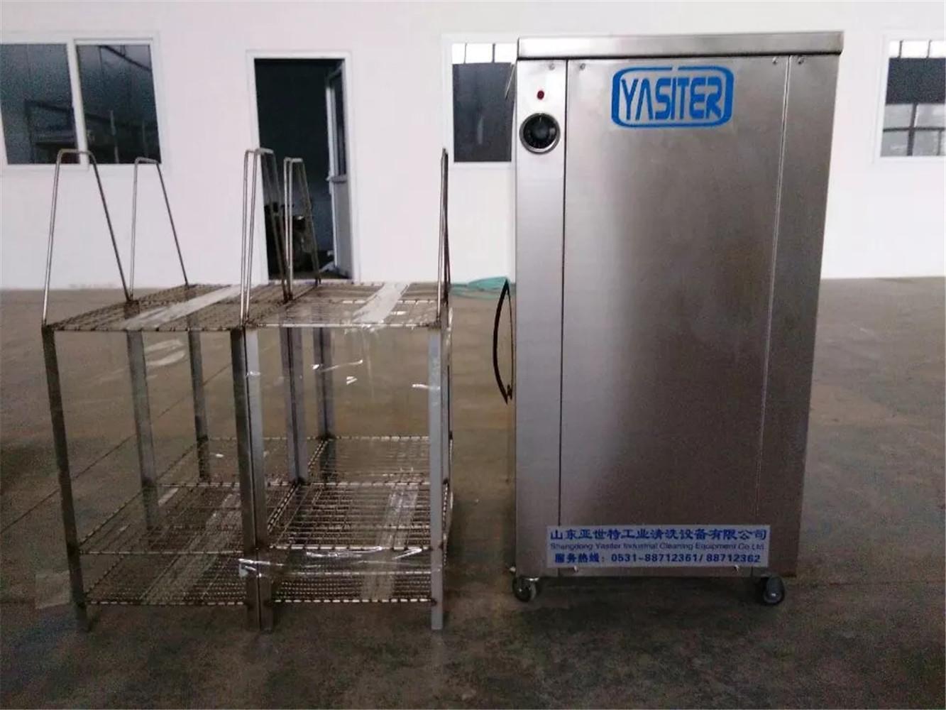 非标定制单槽超声波清洗机