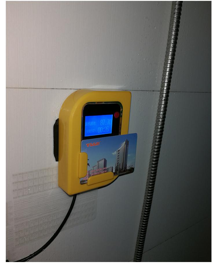 09-卡式水控系列详情_09.jpg