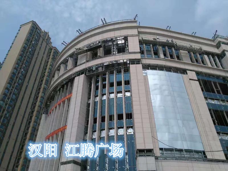 漢陽江騰廣場