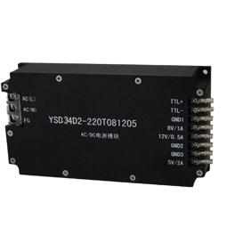220V轉8V轉12V轉5V34Wacdc電源模塊