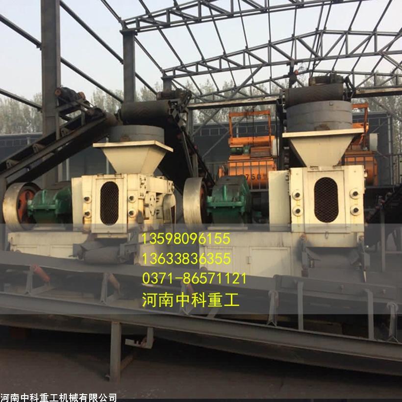 河北林浩新能源项目