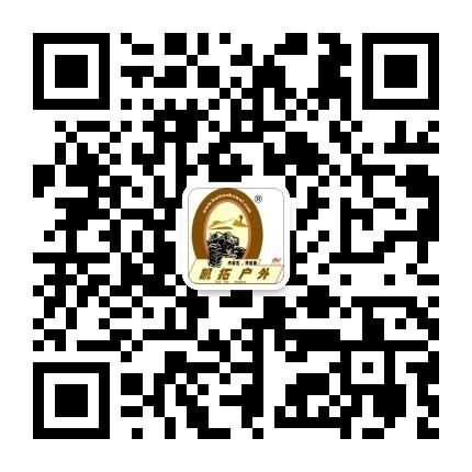 139的微信圖片_20181214111637.jpg
