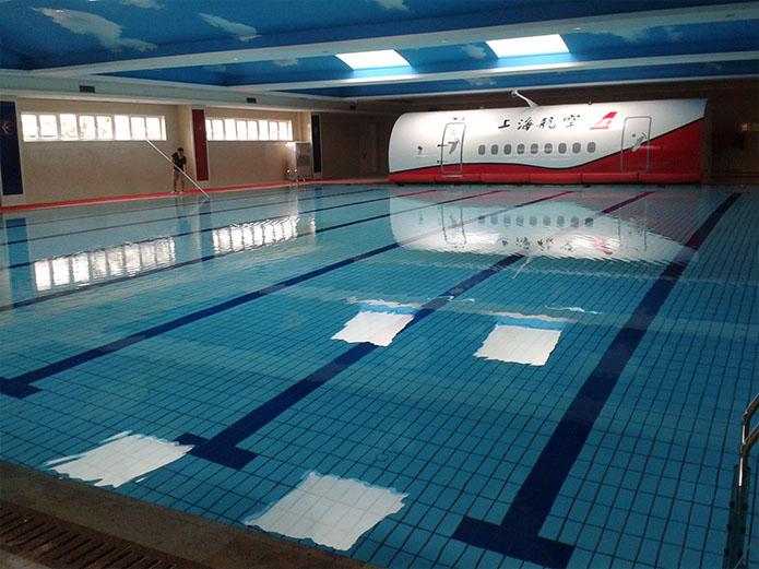上海航空企业培训训练基地----浦东机场泳池
