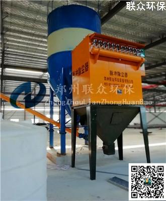 郑州水泥砂浆厂  96袋