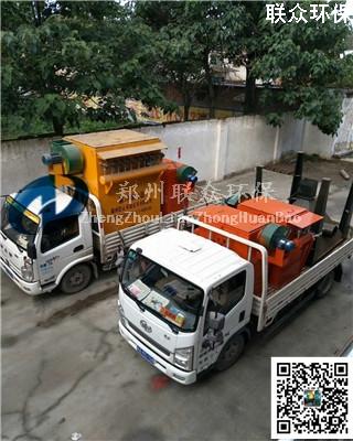 郑州水泥厂  4台