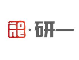 深圳研一新材料有限公司