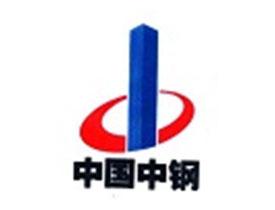 中钢集团天源科技有限公司