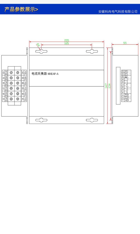 4、电流采集器开孔尺寸.jpg