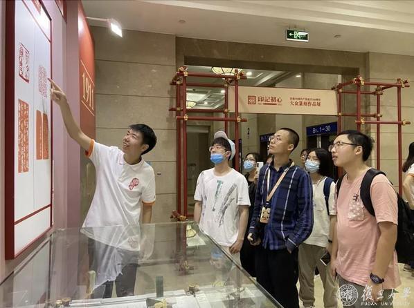 武汉市科级公务员公文写作专题培训班