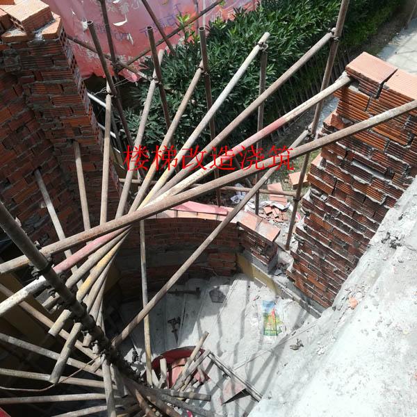 合肥現澆樓梯施工_現澆倒水泥樓板常用的補強方法