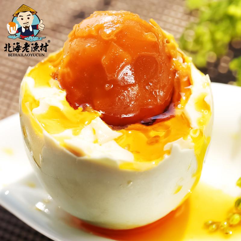 爆油海鸭咸蛋介绍