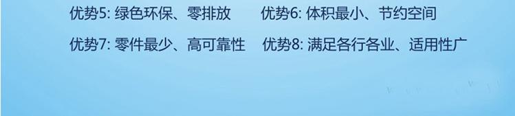 新能源无油涡旋刹车泵_劲豹空压机厂家