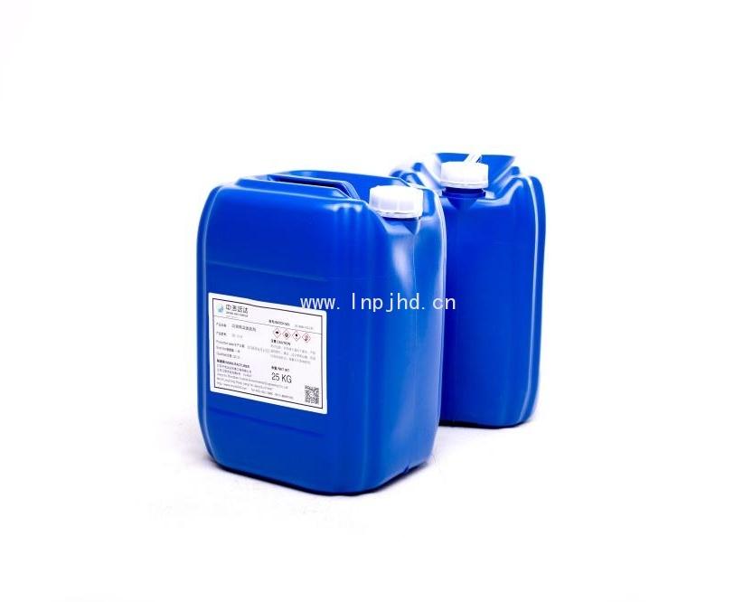 HD-315S反渗透酸性清洗剂