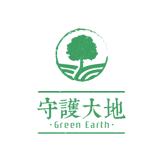 守護大地綠色聯盟