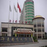 大型洗脫機-平果國際大酒店