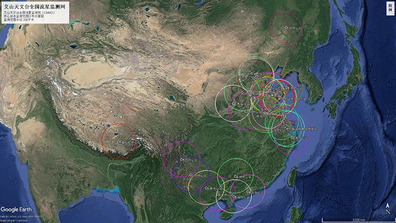 艾山天文台全国流星监测网(CMMO)核心站点监测范围分布示意图20210903-1.jpg