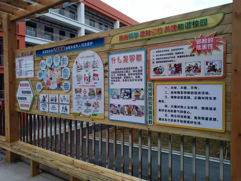 长安中学宣传