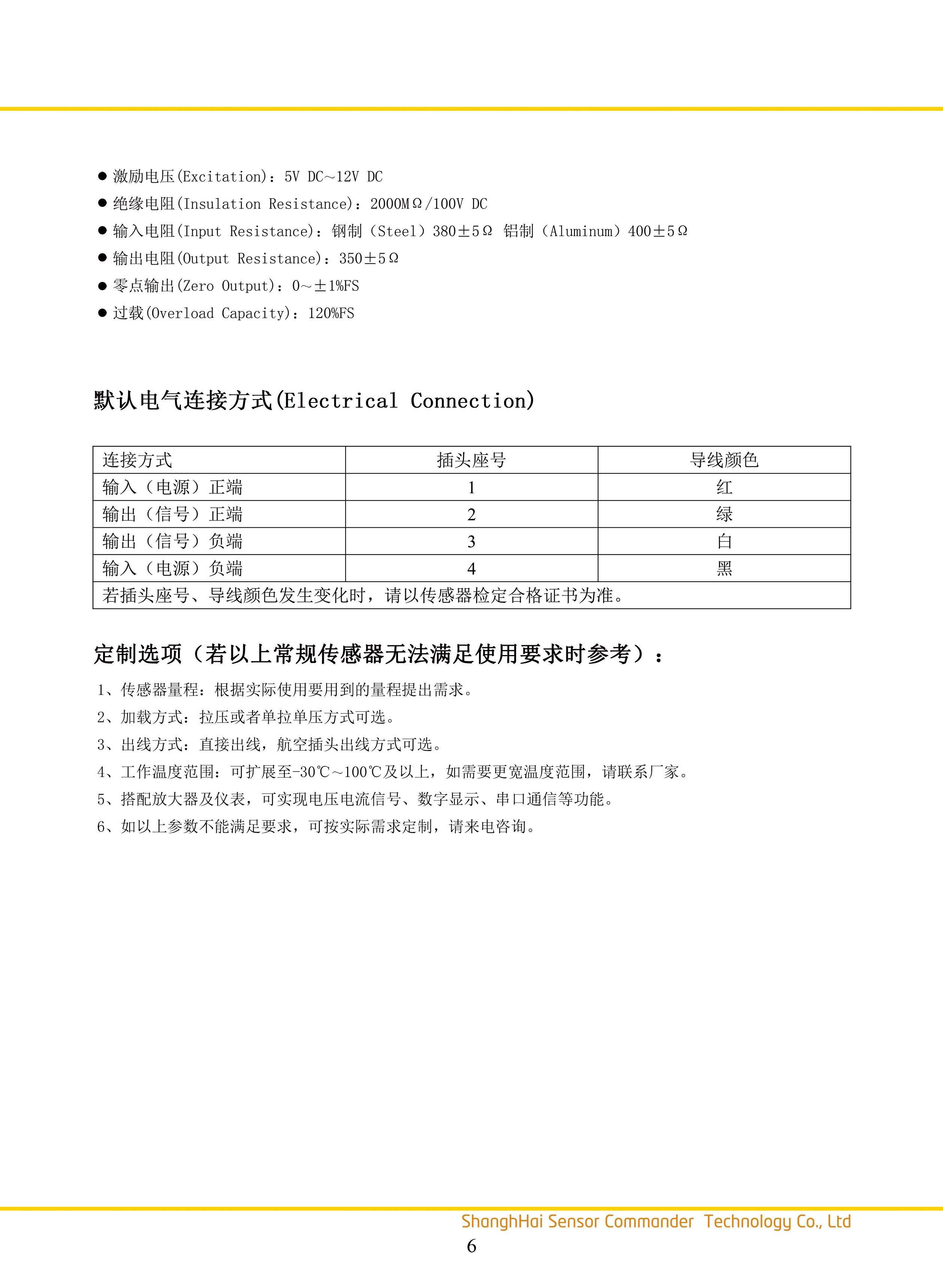 组合 1_页面_2.jpg