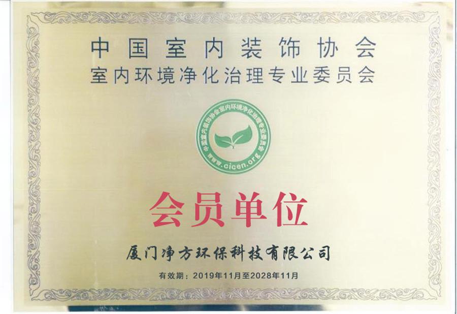 会员2028 (1)