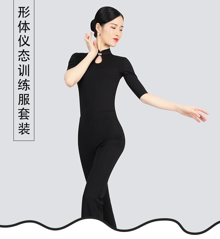 水滴立领形体服(春夏)_01.jpg