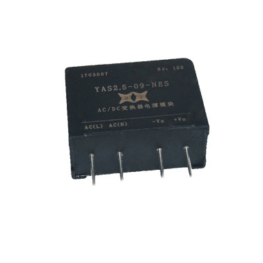 1.5W-2.5WACDC插針電源模塊